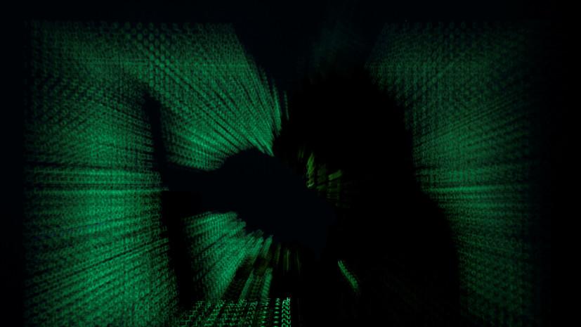 Лавров: США пока не ответили на приглашение к диалогу по кибербезопасности