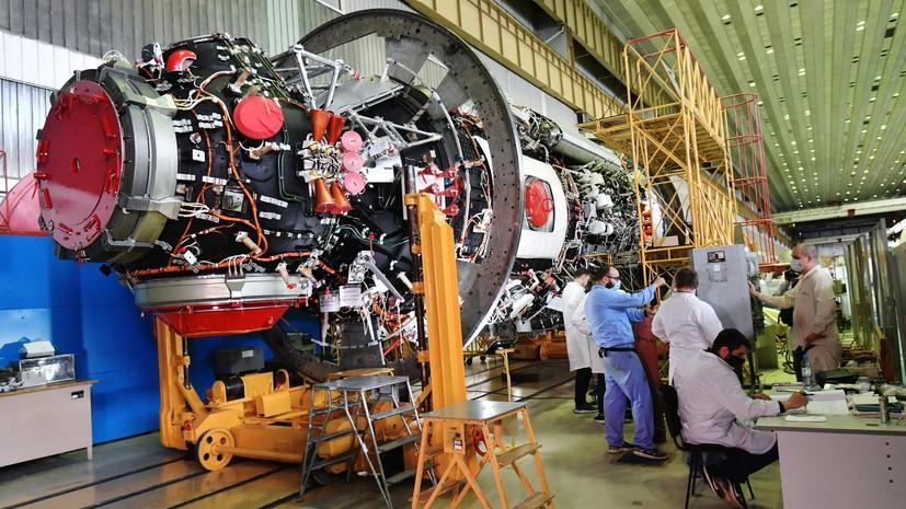 Многофункциональный модуль«Наука» планируют запустить к МКС 21 июля
