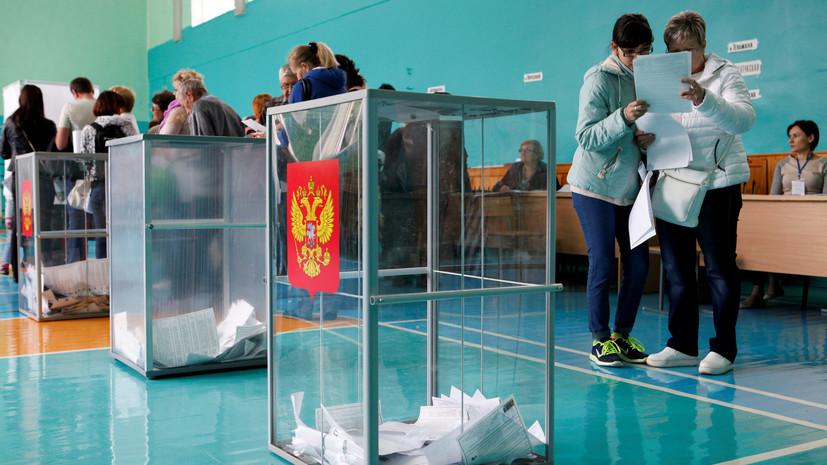 «Расшатать, дестабилизировать ситуацию»: почему в Москве не исключают иностранного вмешательства на выборах в Госдуму