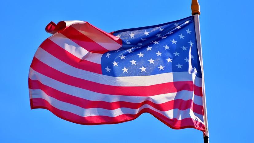 В США заявили о готовности председательствующей в Совете ЕС Словении бороться с «влиянием» России и КНР
