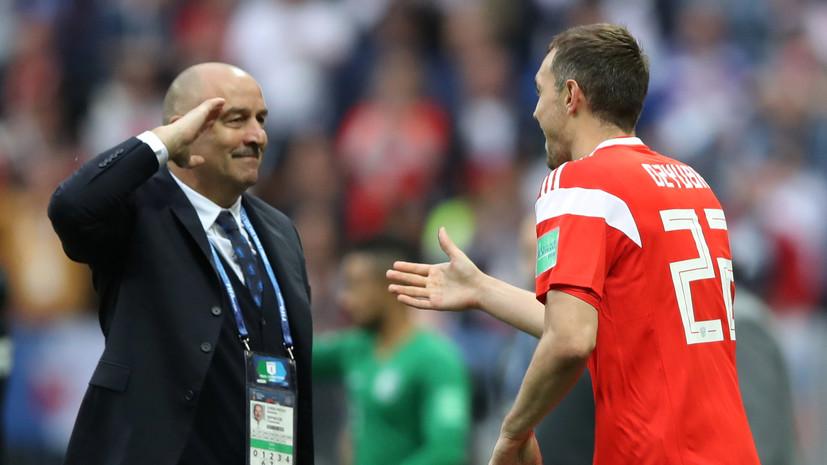 «Вместе приняли решение о прекращении его контракта»: Черчесов уволен из сборной России по футболу