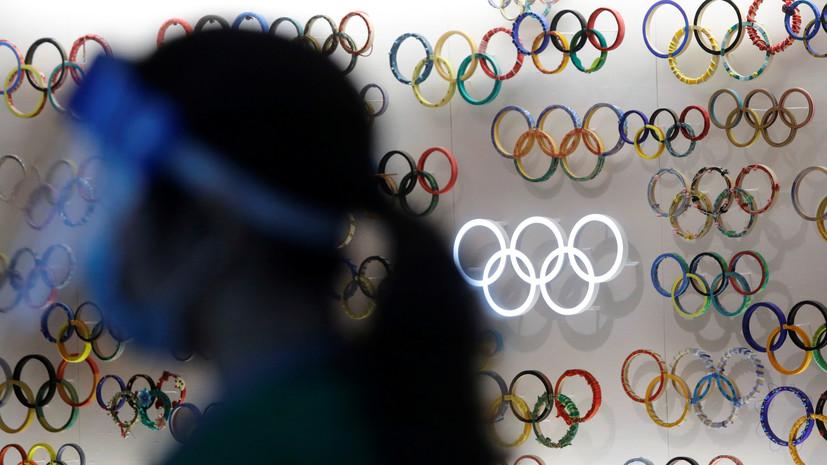МОК выступил с заявлением по допуску болельщиков на ОИ-2020