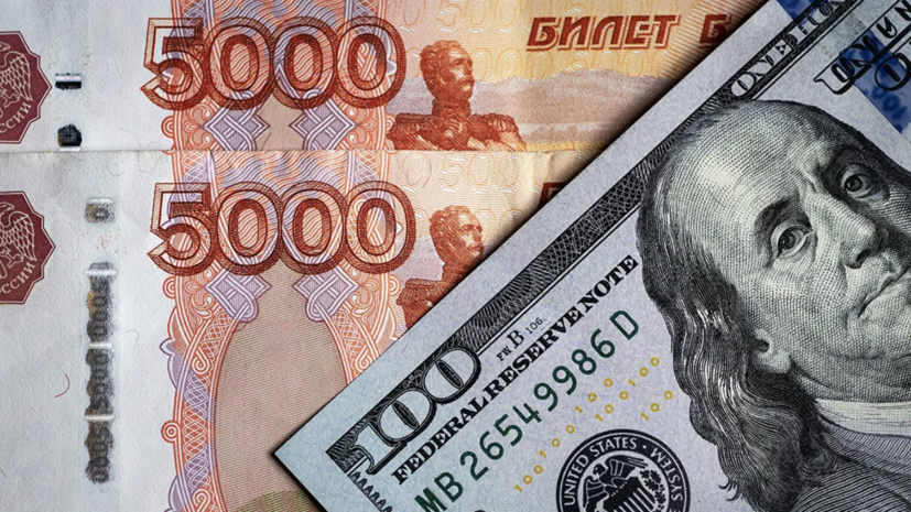 Экономист прокомментировал динамику курса доллара