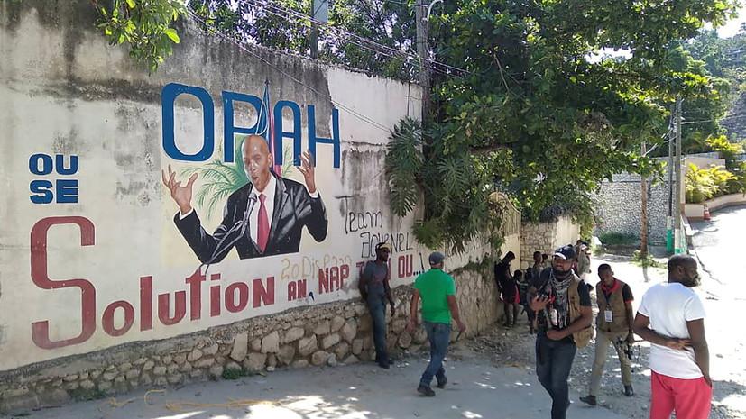 Руководители охраны убитого президента Гаити будут допрошены