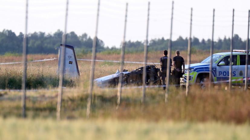 The Sun: в результате крушения самолёта в Швеции погибли девять человек