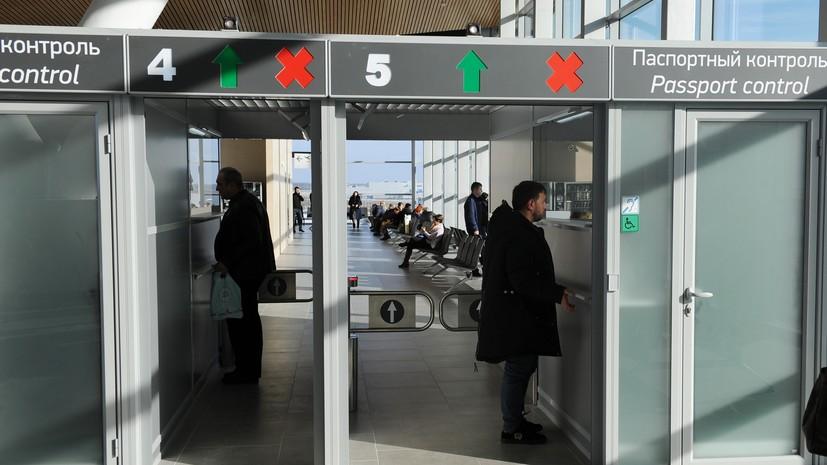 В России могут обязать мигрантов проходить дактилоскопию для въезда в страну