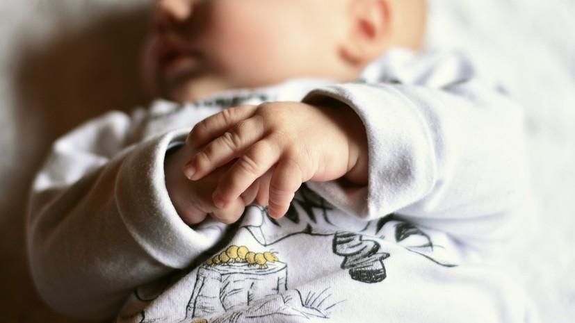 Опрос показал, сколько россияне хотели бы накопить к рождению первого ребёнка