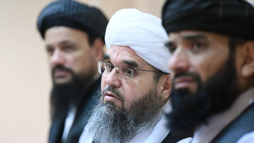 В «Талибане» заявили, что не стремятся к узурпации власти в Афганистане