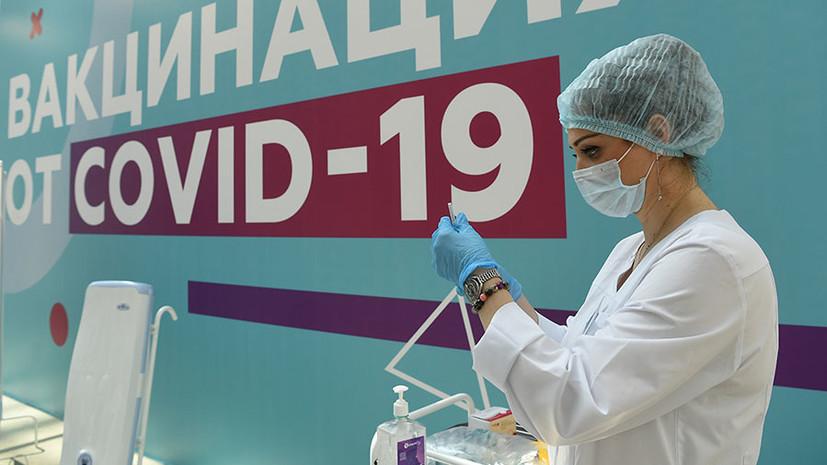 По медицинским показаниям: кому положен медотвод от прививки и как его оформляют