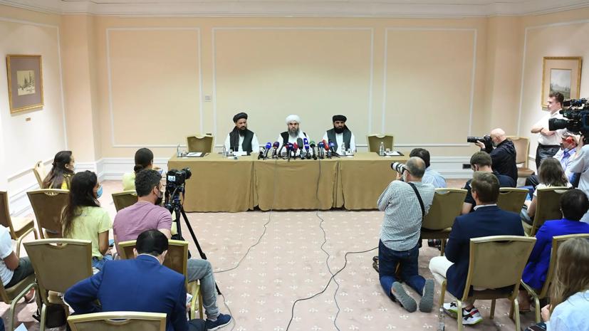 Песков заявил, что контакты с талибами необходимы