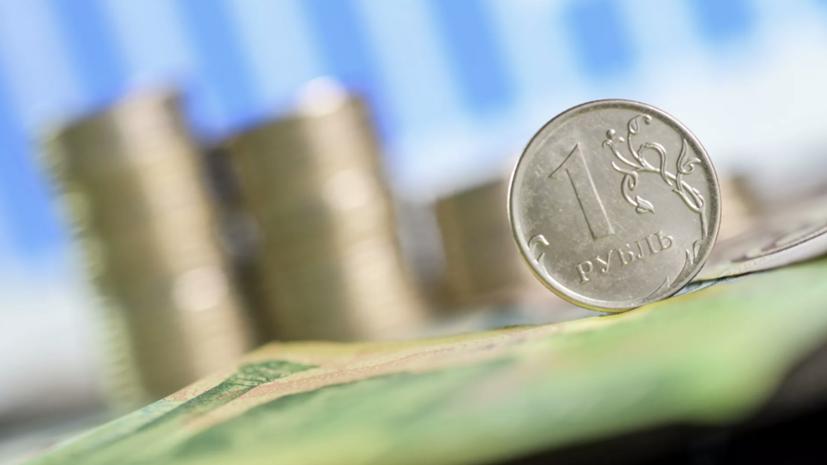 «Потенциал восстановления ещё не исчерпан»: Минэкономразвития улучшило прогноз по росту ВВП России в 2021 году