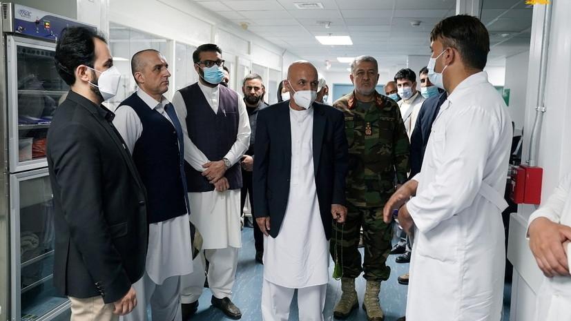 TOLOnews: президент Афганистана прибыл на авиабазу Баграм