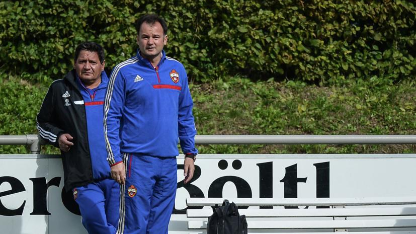 Гришин: иностранный тренер просто так не поедет в Россию