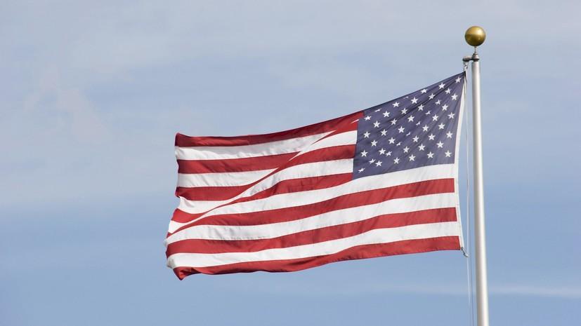 США внесли в чёрный список три физлица и три компании из России