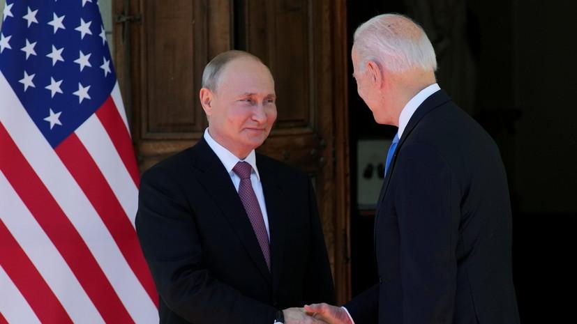Белый дом сообщил о телефонных переговорах Байдена и Путина