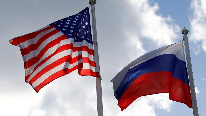 «Мы привыкли работать в условиях санкций»: США внесли в чёрный список трёх физлиц и три компании из России