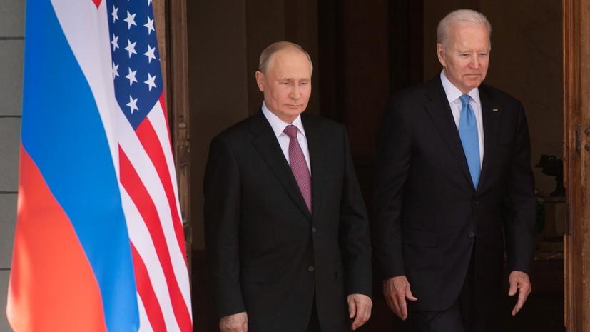 Байден назвал хорошим телефонный разговор с Путиным