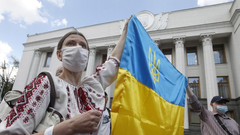 «Популизм можно использовать недолго»: почему на Украине снижается доверие к курсу властей