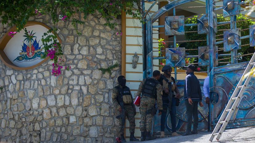 Полиция Гаити назвала число задержанных после убийства президента