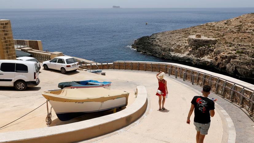 Мальта перестанет пускать не вакцинированных от COVID-19 туристов