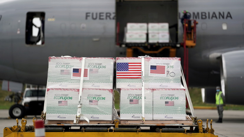 США пожертвовали Колумбии 3 млн доз вакцин от коронавируса
