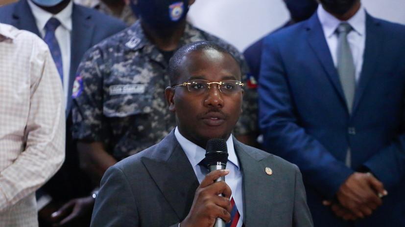 На Гаити председатель Сената провозглашён временным президентом