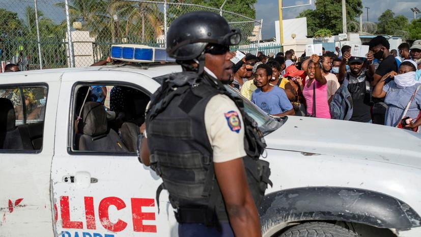 Жители Гаити собрались у посольства США с просьбами об убежище