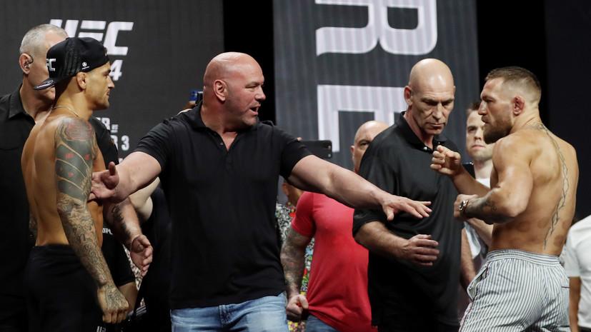 Появилось видео дуэли взглядов Макгрегора и Порье перед UFC 264