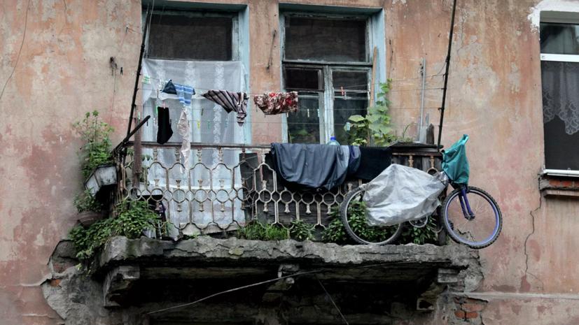 Кабмин выделил средства на расселение аварийных домов в Саратовской области