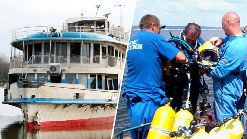 «Капитан не спасался»: 10 лет назад потерпел крушение теплоход «Булгария»