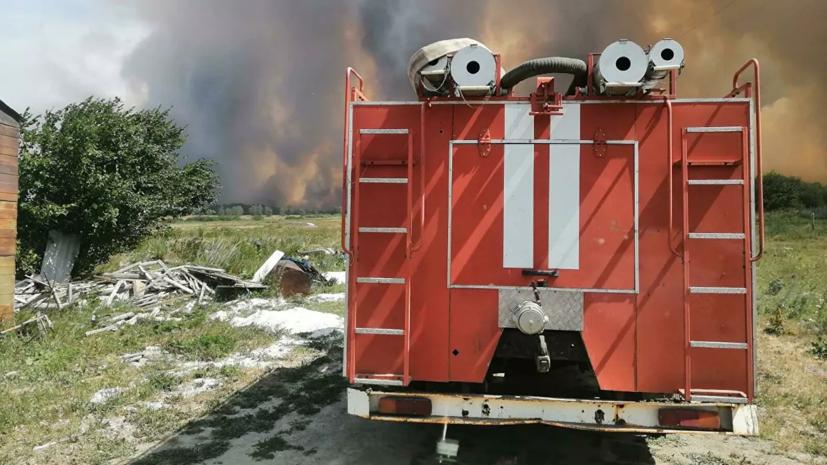 Замглавы МЧС рассказал о ситуации с природными пожарами в Челябинской области