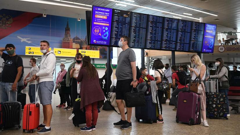 В Шереметьеве прокомментировали сообщения об очередях из пассажиров