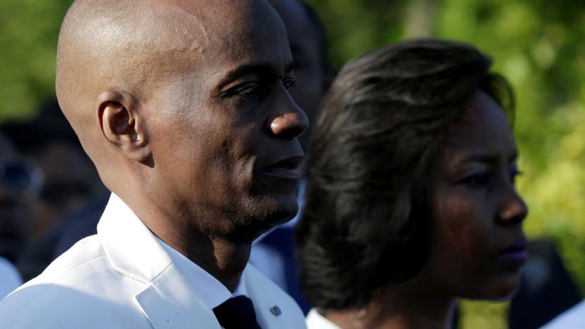 В Twitter вдовы президента Гаити появилось первое после его смерти сообщение