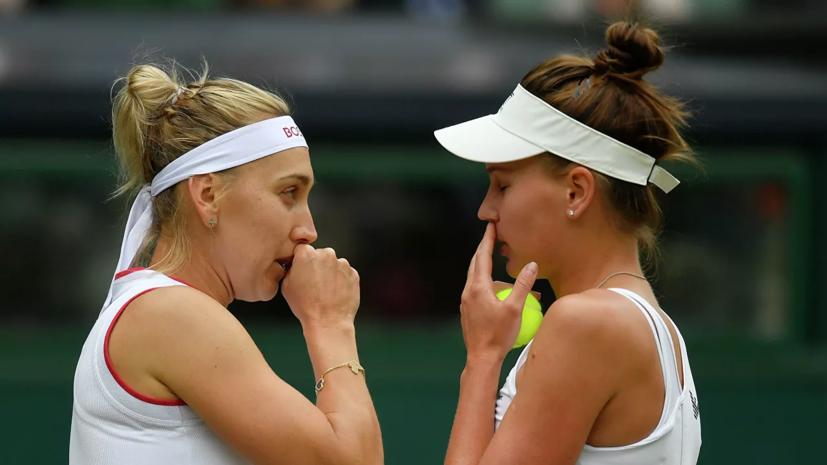 Веснина и Кудерметова проиграли в финале Уимблдона в парном разряде