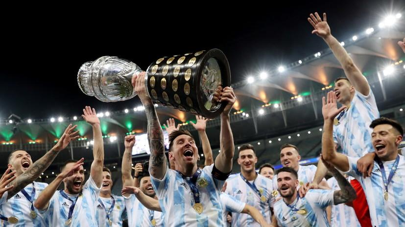 Месси выиграл первый трофей в сборной Аргентины