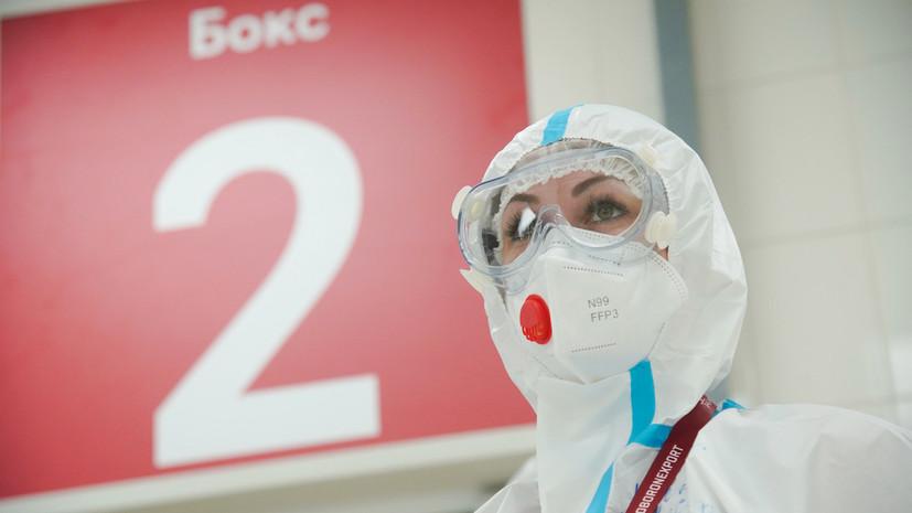 Собянин заявил о преодолении пика заболеваемости COVID-19 в Москве