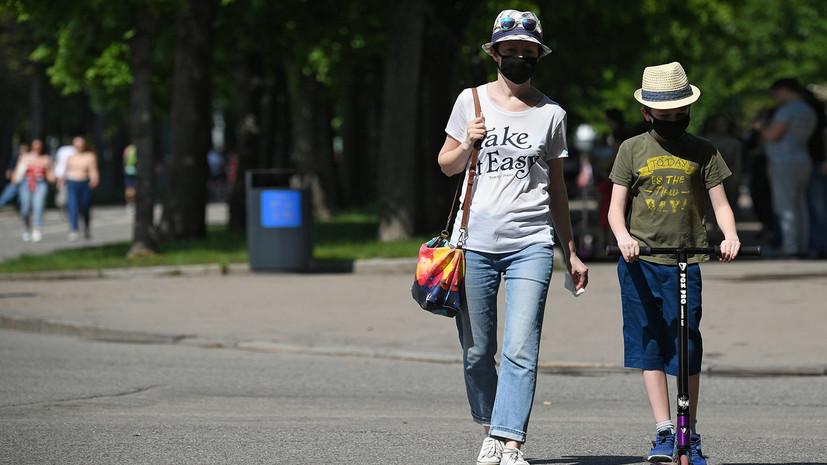 «Преодолели пиковые значения»: Собянин заявил о стабилизации ситуации с коронавирусом в Москве