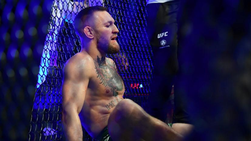 Экс-чемпион UFC не уверен, что Макгрегор сможет продолжить карьеру после перелома ноги