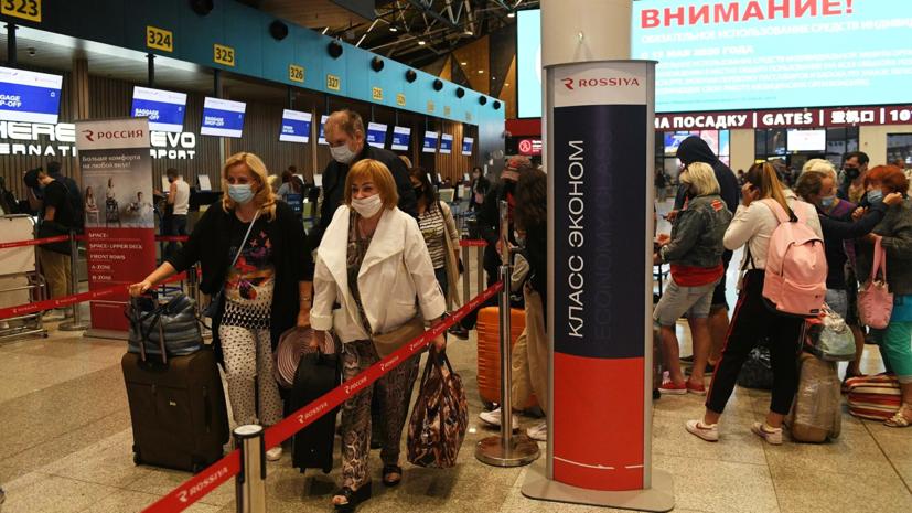 В Росавиации прокомментировали ситуацию с очередями в аэропортах