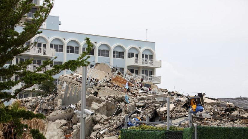 Число погибших в результате обрушения дома во Флориде возросло до 90