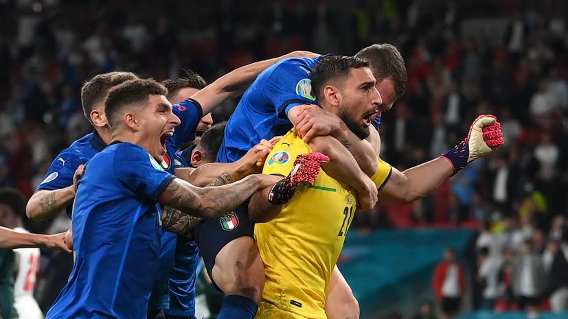 Признание Доннаруммы, опыт Бонуччи и удача Манчини: что нужно знать о победе сборной Италии на Евро-2020