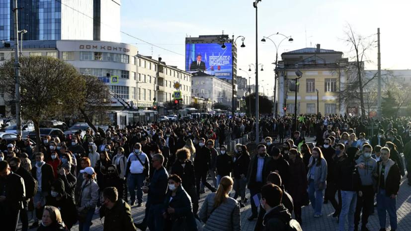 Эксперт прокомментировал идею ограничить причастных к экстремизму в праве организовывать митинги