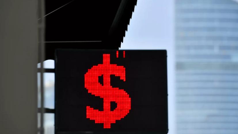 Эксперт спрогнозировал курс доллара и евро к концу лета