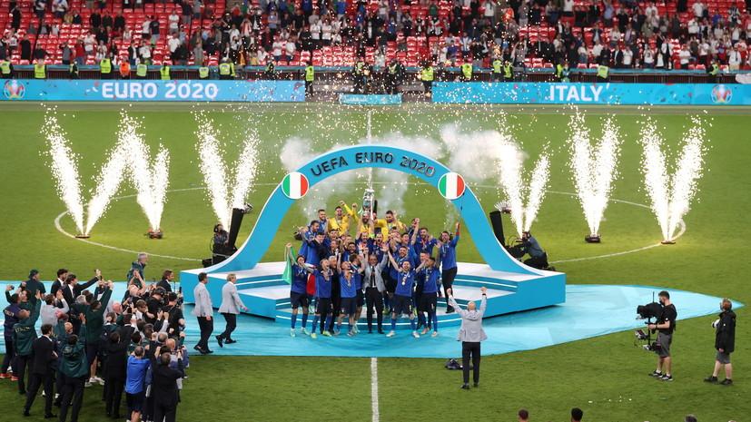 Бонуччи о победе Италии на Евро-2020:кубку предстоит приятный полёт вРим