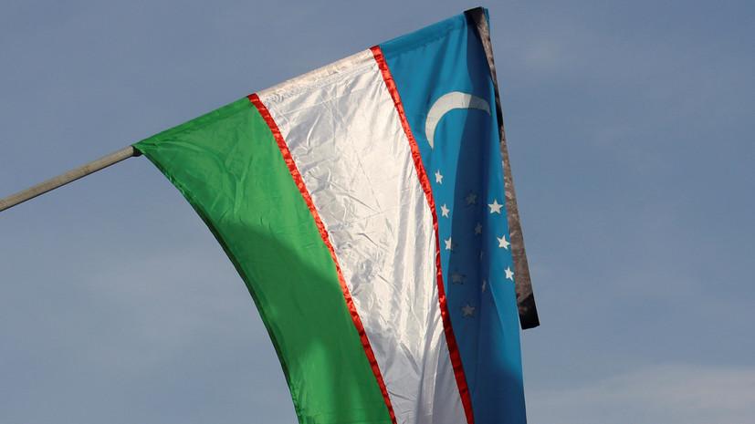 Дипломатов генконсульства России в Афганистане перевели в Узбекистан