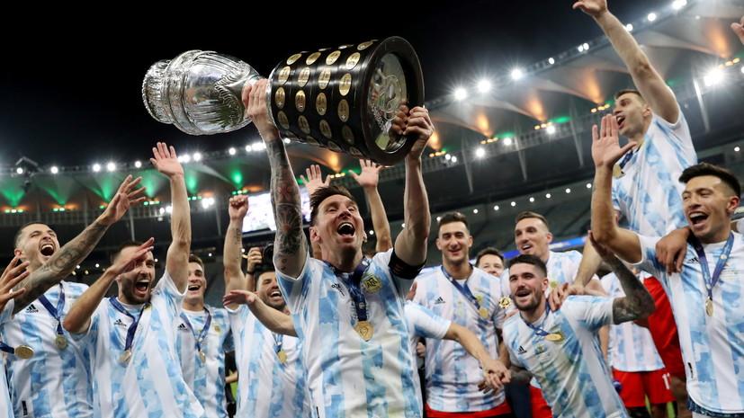 Месси посвятил победу в Кубке Америкивсем аргентинцам и Марадоне