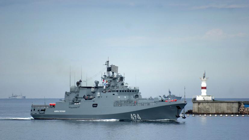 Фрегаты ЧФ «Адмирал Григорович» и «Адмирал Эссен» провели учебный морской бой