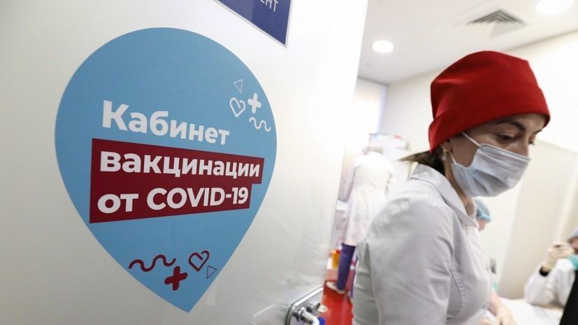В Москве пункты вакцинации от коронавируса свободны на 40%