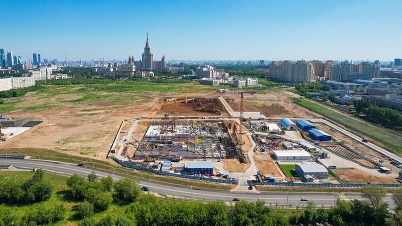 В Москве началось строительство новых кластеров ИНТЦ МГУ «Воробьёвы горы»
