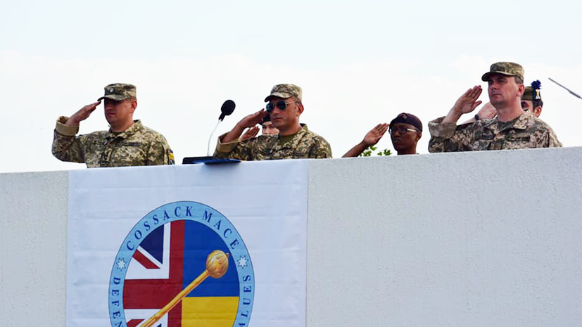 «Заявка на дестабилизацию»: какую цель преследуют украинско-британские учения «Казацкая булава — 2021»